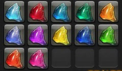 Twelve Atma Stones (Some colors may have been different from the screenshots above, because a later patched changed the Atma colors)